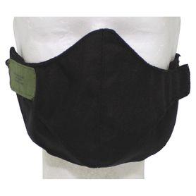 MFH ochranná maska na tvár, čierna
