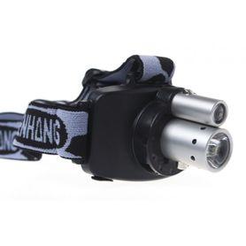 Victory Duo LED čelovka nabíjateľná, 5W SH-A6